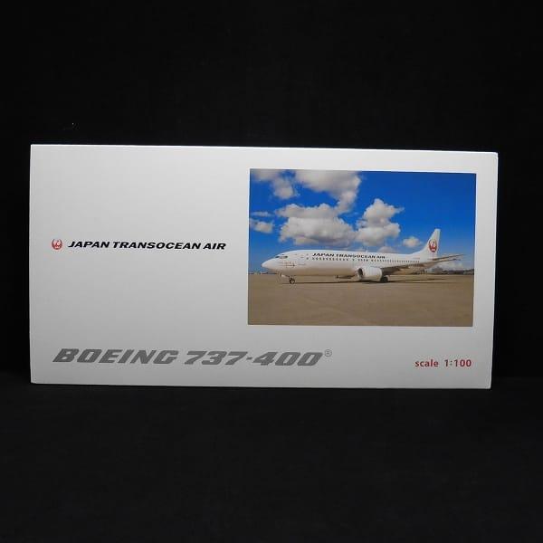 JALUX 1/100 JTA ボーイング737-400 JA8524 / JAL