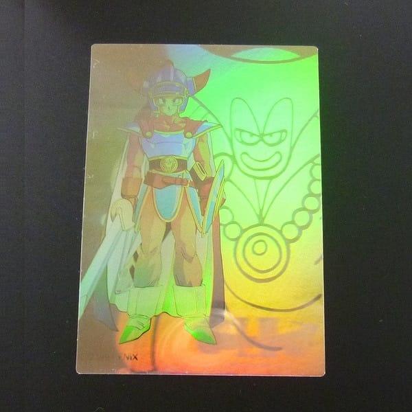 ドラクエ1 ドラゴンクエスト カードコレクションズ ホロ
