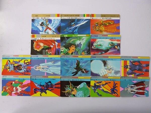 バンダイ アマダ 聖闘士星矢 PP カードダス 1988 1989