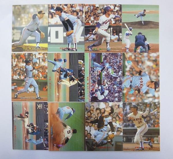 カルビー プロ野球カード 1981 日本シリーズ 12枚