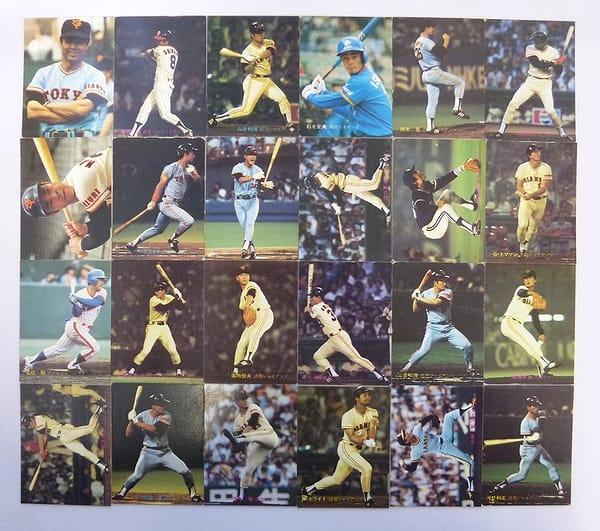 カルビー 当時 プロ野球カード 1981年 No.251~297 24枚