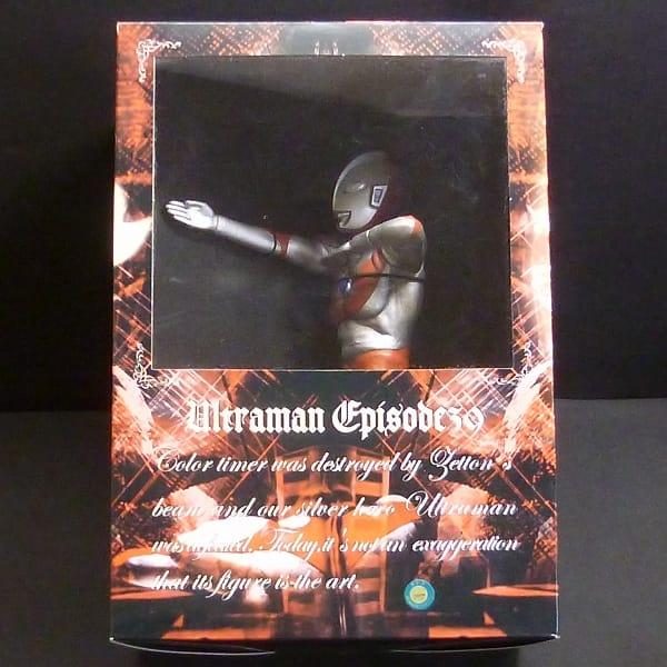 CCP 1/6 究極のウルトラマン オレンジ ハイグレードVer.