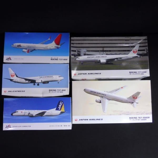 ハセガワ 1/200 & 1/144 ボーイング 737‐800 YS-11 他