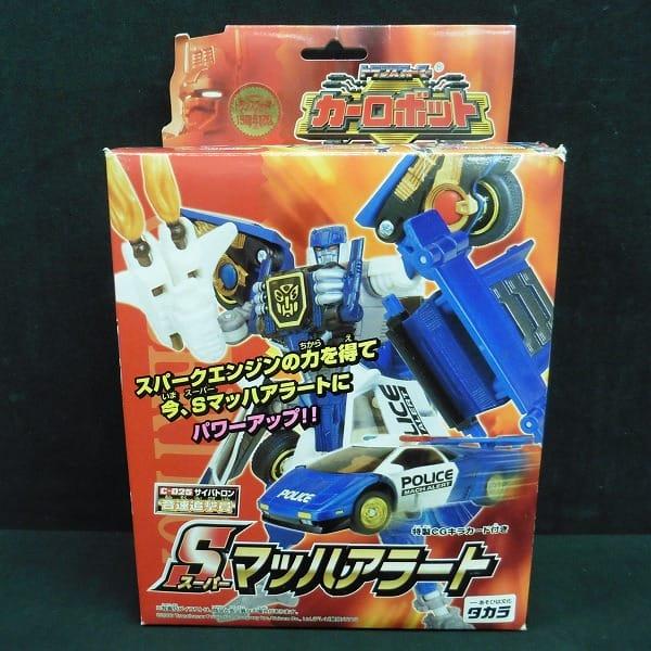TF カーロボット C-025 Sマッハアラート / スーパー