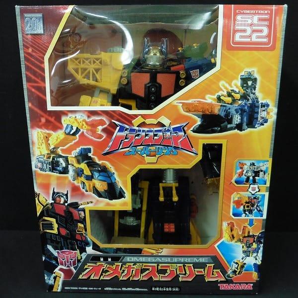 TF スーパーリンク SC-22 賢神 オメガスプリーム