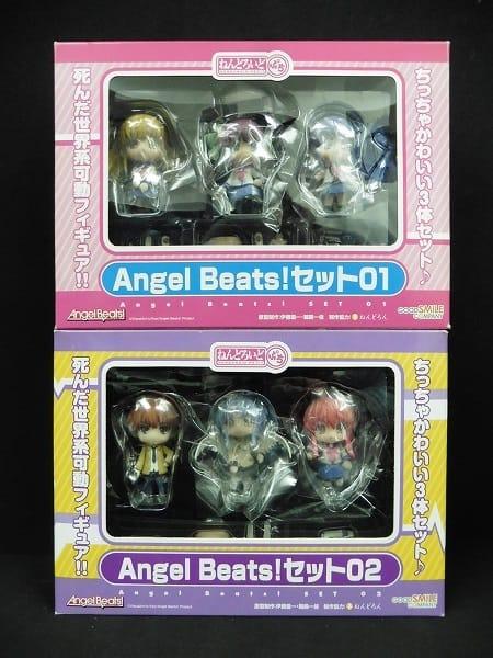 ねんどろいど ぷち Angel Beats! セット1 セット2