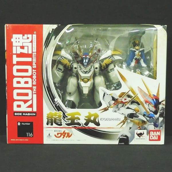 ROBOT魂 R-Number 116 龍王丸 / 魔神英雄伝ワタル