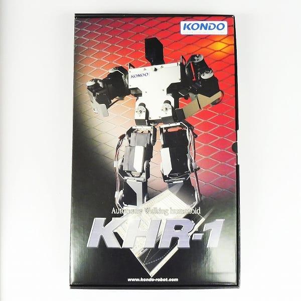近藤科学 KONDO KHR-1 パーツまとめて / ホビーロボット