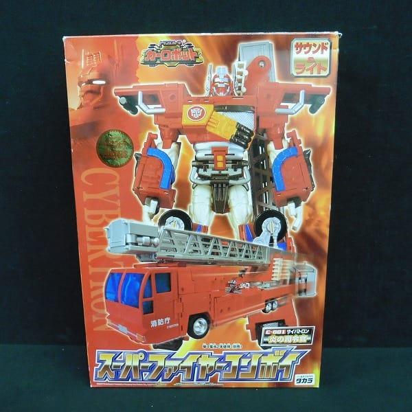 TF カーロボット C-001 スーパーファイヤーコンボイ