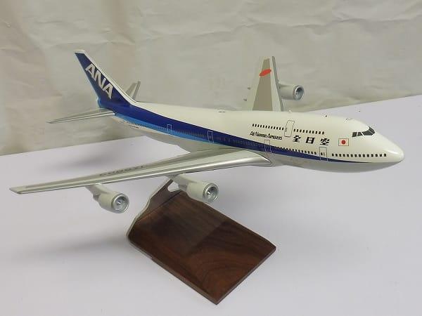 パックミン 1/200 B747-400D 全日空 ANA JA8963 旧ロゴ