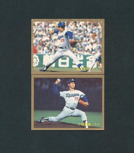 カルビー プロ野球 カード 1988年 No.310 鈴木 311 小松