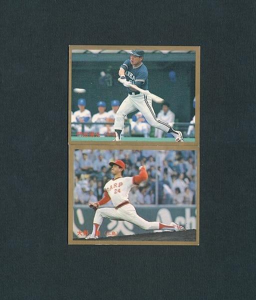 カルビー プロ野球 カード 1988年 No.323 門田 325 大野