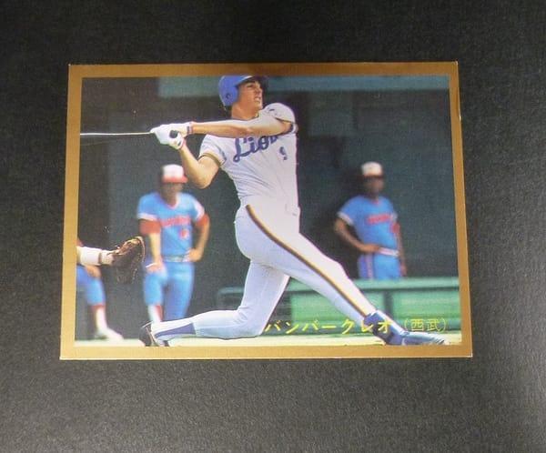 カルビー プロ野球カード 88年 308 バンバークレオ