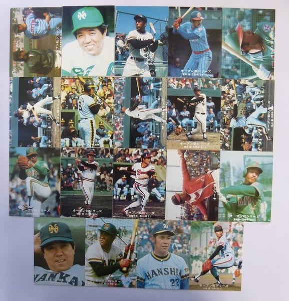 カルビー プロ野球カード 77年 オープン戦シリーズ 19枚