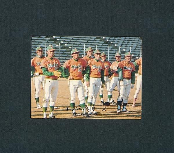 カルビー プロ野球カード 77年 138 キャンプ 大洋