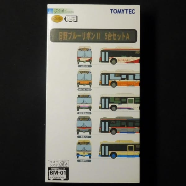 トミーテック バスコレ 日野ブルーリボンII 5台セットA