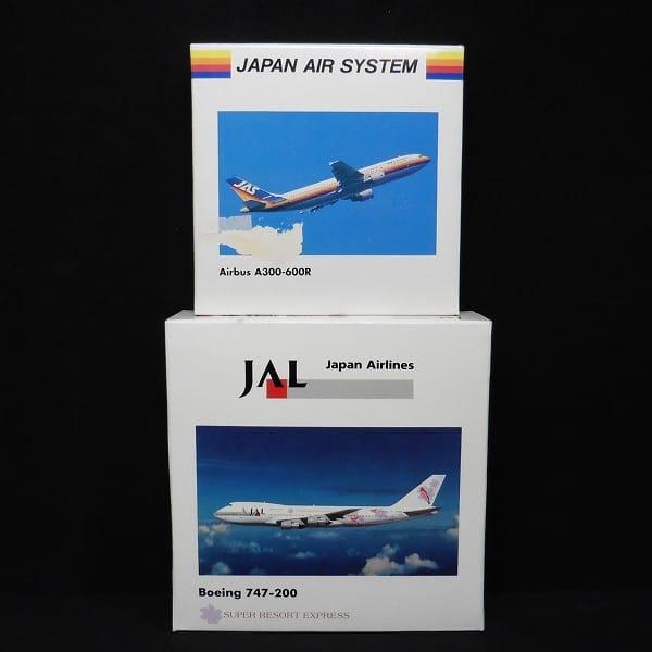 ヘルパ 1/500 JAS A300-600R JAL リゾッチャ B747-200