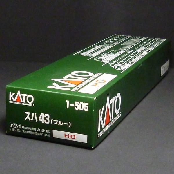 KATO HOゲージ スハ43系一般形客車 スハ43 1-505 ブルー
