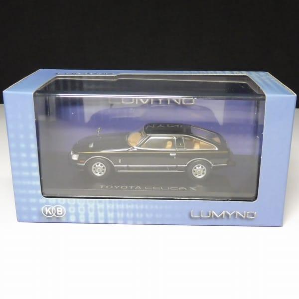 ルミノ 1/43 トヨタ セリカXX 1980 ブラック / ノレブ