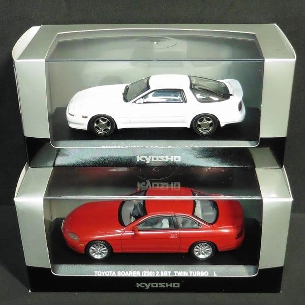 京商 1991 ソアラ Z30 赤 スープラ ツインターボR 白