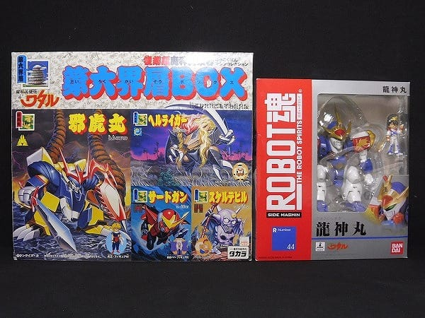 魔神英雄伝ワタル 復刻版 第六界層BOX ROBOT魂 龍神丸