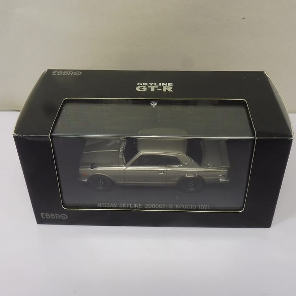 エブロ 1/43 スカイライン2000GT-R KPGC10 /ハコスカ 銀