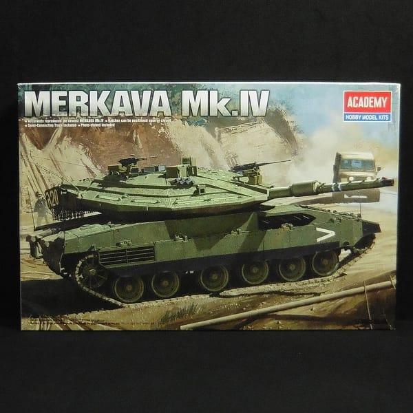 アカデミー 1/35 メルカバ Mk.IV プラモ イスラエル戦車