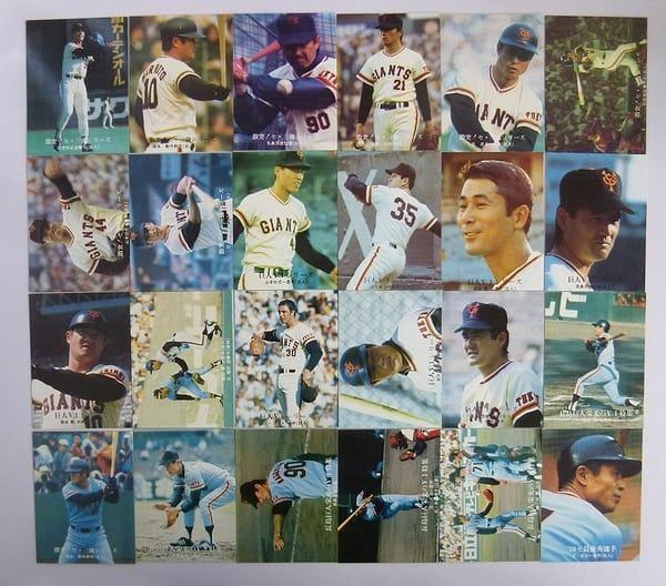 カルビー プロ野球カード 76年 1006~1293 巨人 24枚