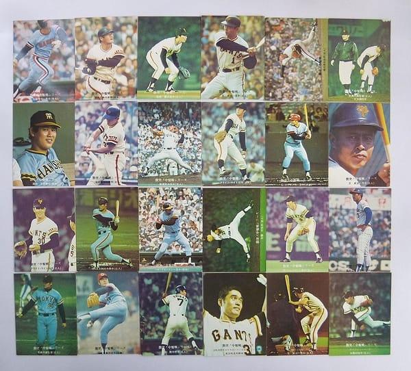 カルビー プロ野球カード 76年 646~716 中盤戦 24枚