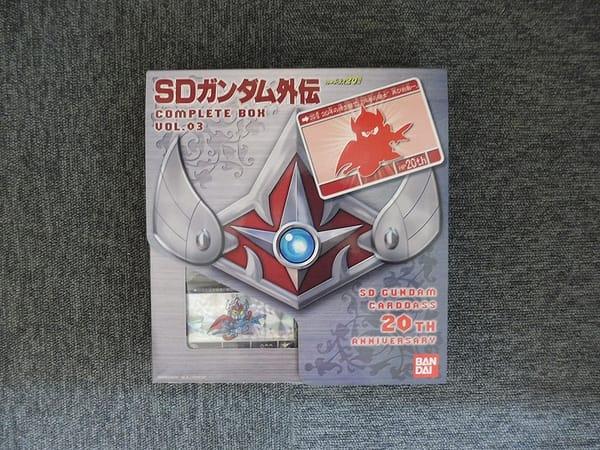 SDガンダム外伝 カードダス コンプリートボックスVol.03