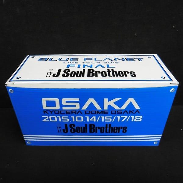 三代目 J Soul Brothers トラック缶 京セラドーム 大阪