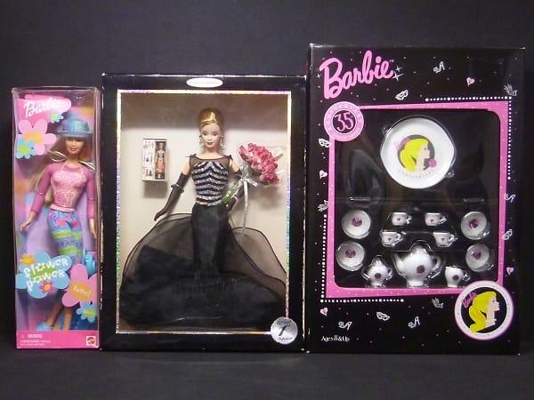 Barbie フラワーパワー 40周年記念 人形 ティーセット