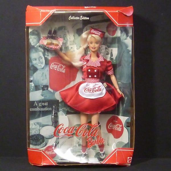 Barbie コカ・コーラ 人形 コレクターエディション 店員
