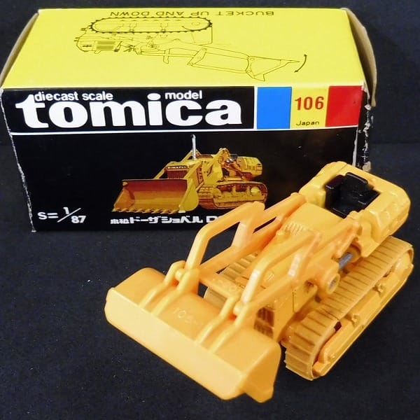 トミカ 黒箱 日本製 小松 ドーザショベル D65S tomica