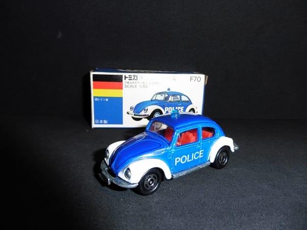 トミカ 青箱 F70 フォルクスワーゲン ポリスカー 日本製