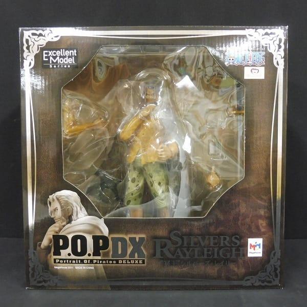 ワンピース POP DX 冥王 シルバーズ・レイリー