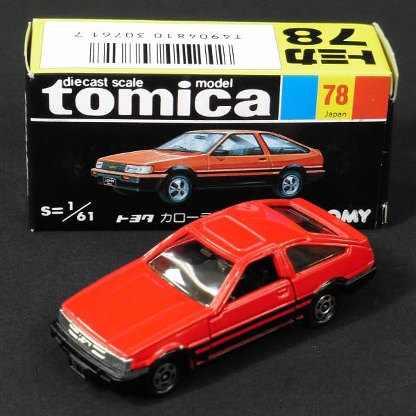 トミカ 国産 黒箱 トヨタ カローラ レビン 3ドア レッド