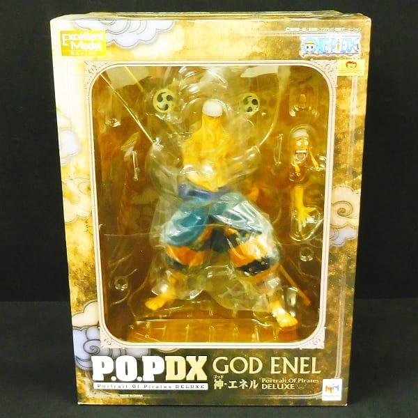 P.O.P ワンピース NEO-DX 神・エネル / POP