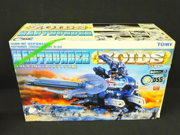 ZOIDS RZ-055 マッドサンダー ゾイドカード付