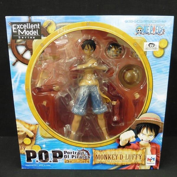 ワンピース POP SailingAgain モンキー・D・ルフィ