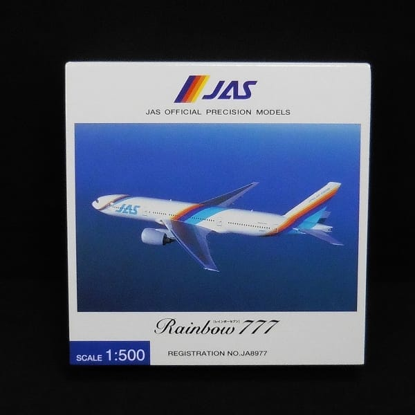 JALUX JD51003 1/500 B777 レインボーセブン JAS JA8977