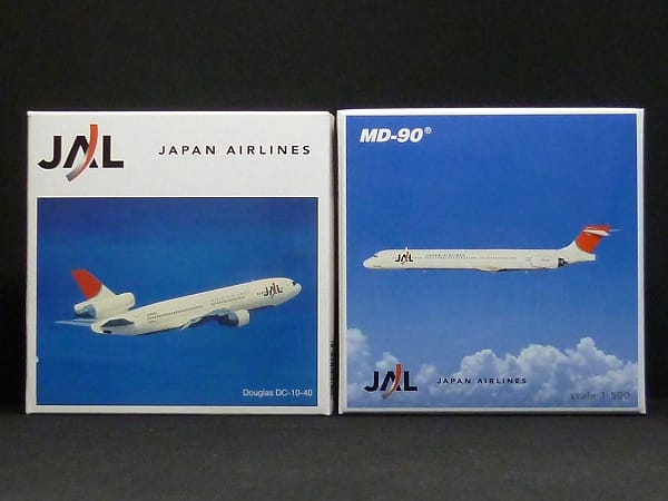 ヘルパ 1/500 日本航空 DC-10-40 MD-90 JAL アーク塗装