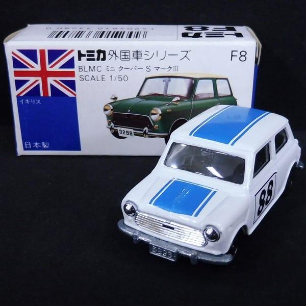 トミカ 青箱 日本製 BLMC ミニクーパー S マークⅢ 白
