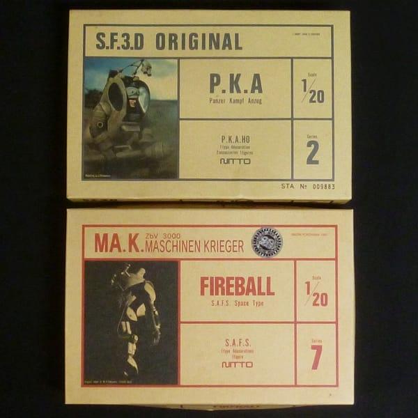 日東 S.F.3.D P.K.A Ma.K. FIREBALL Space Type