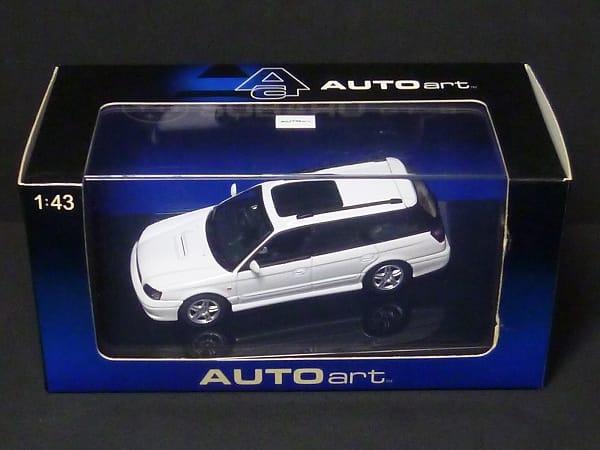 オートアート 1/43 スバル レガシィ GTB '99 白 AUTOart