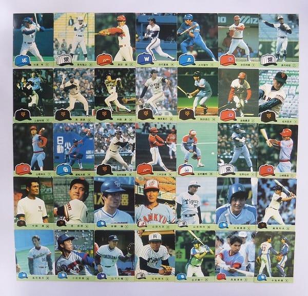 カルビー 当時 プロ野球カード 1984年 No.493~588 35枚