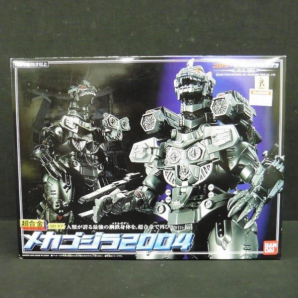 超合金 GD-57 メカゴジラ2004 / 東京SOS 東宝