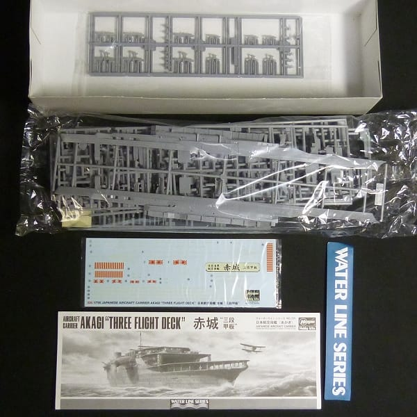 ハセガワ 1/700 WLS IJN 空母 赤城 三段甲板 , 木製甲板_2