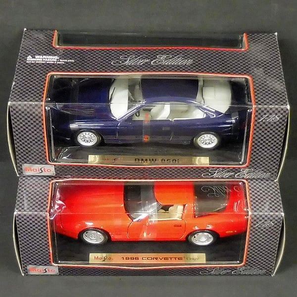 マイスト 1/18 BMW 850i 紺 1996 コルベット クーペ 赤