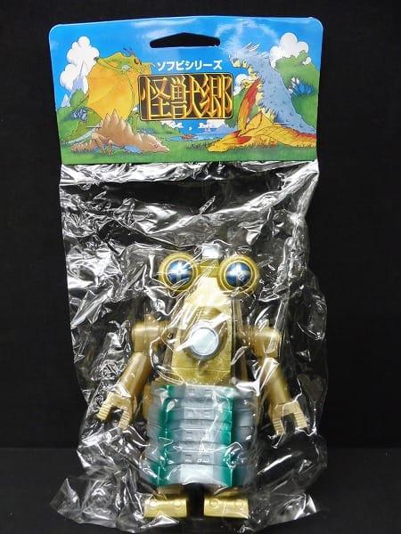 ソフビ 怪獣郷 ロボット怪獣 ビルガモ ゴールド